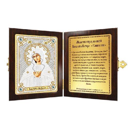 СМ7009 Набор для вышивания бисером 'Нова Слобода' 'Божия Матерь 'Умиление'', 7x10 см