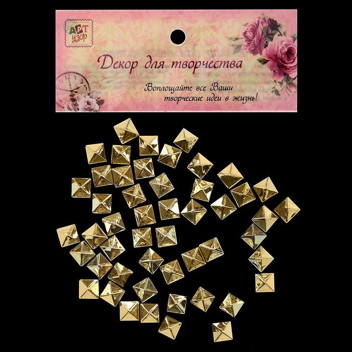 3531308 Украшение 'Шипы квадрат' золото набор 50 шт 0,8х0,8 см