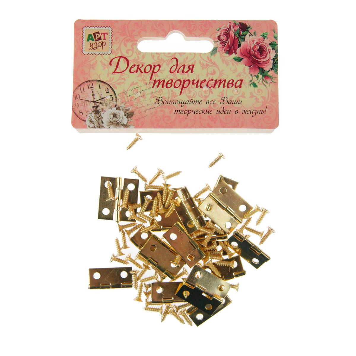 2272567 Петля для шкатулки металл с прямыми углами золото набор 17 шт 1*1,5 см