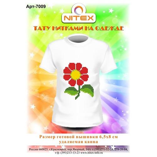 7009 Набор для вышивания на одежде 'Цветочек' 6,5х8 см