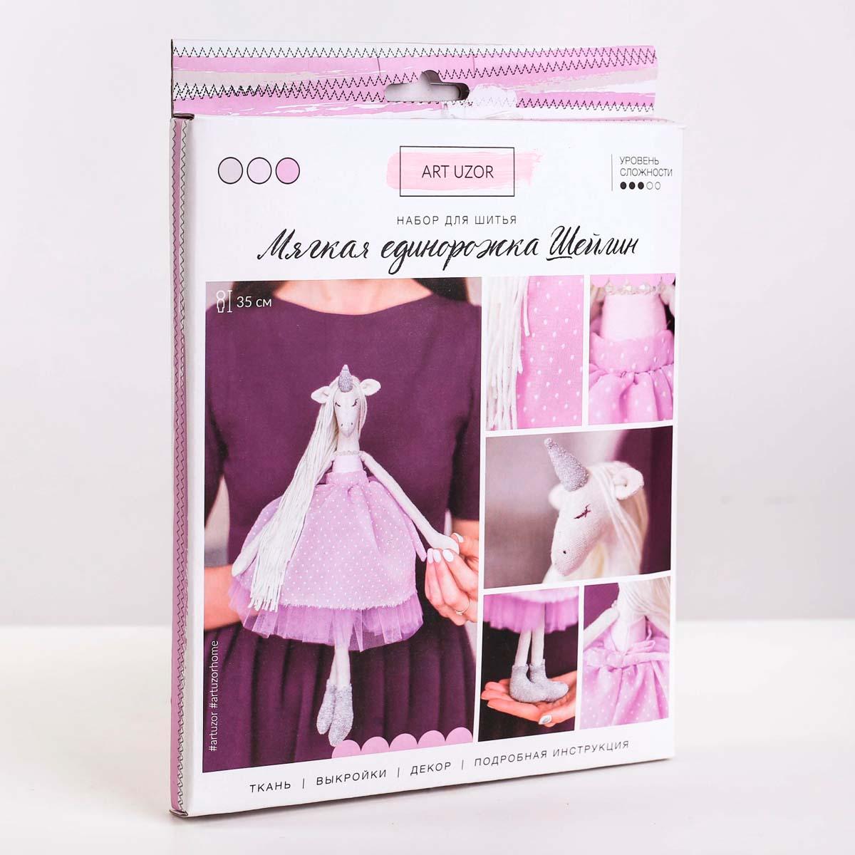 3739959 Мягкая игрушка «Мягкая единорожка Шейлин», набор для шитья, 18*22.5*2 см