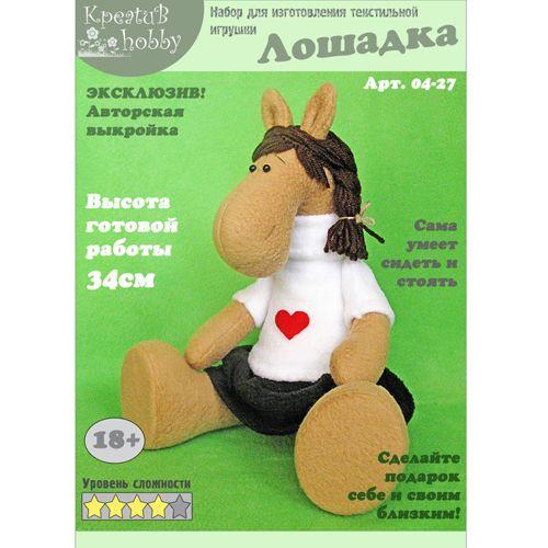 04-27 Набор для изготовления игрушки 'Лошадка'