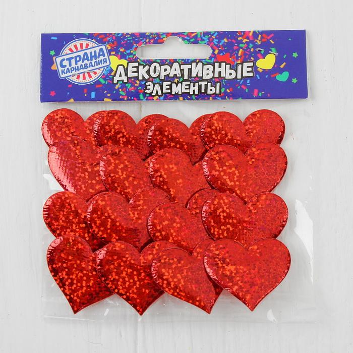 3944546 Сердечки декоративные, набор 20 шт, 3,5*2,5 см, цвет красный