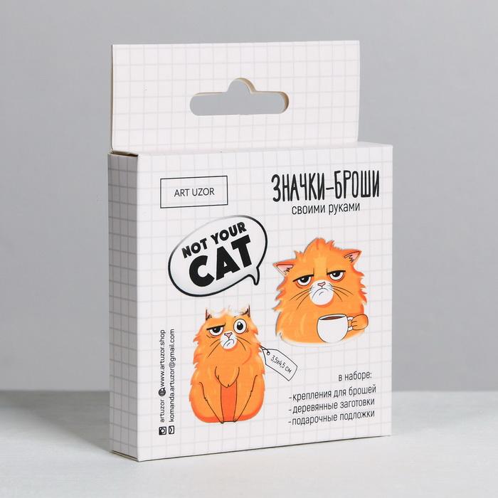 4027587 Деревянные брошки Not your cat, набор, 8 × 8 × 1.5 см