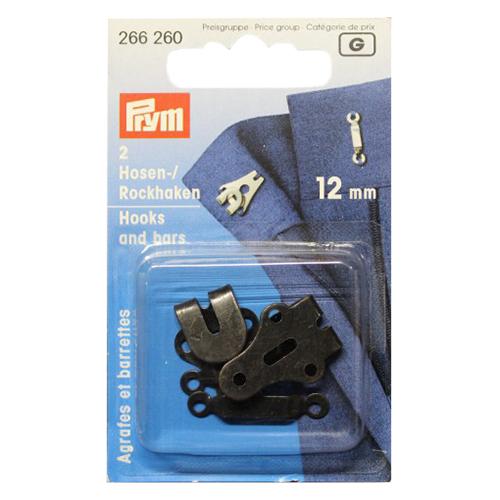 266260 Крючок для брюк с дугой (сталь) черный цв. 12 мм Prym