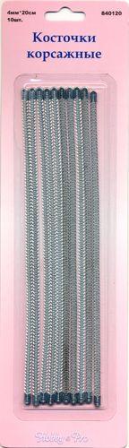 840120 Косточки корсажные, 4 мм*20 см, упак./10 шт., Hobby&Pro