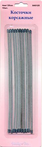 840125 Косточки корсажные, 4 мм*25 см, упак./10 шт., Hobby&Pro