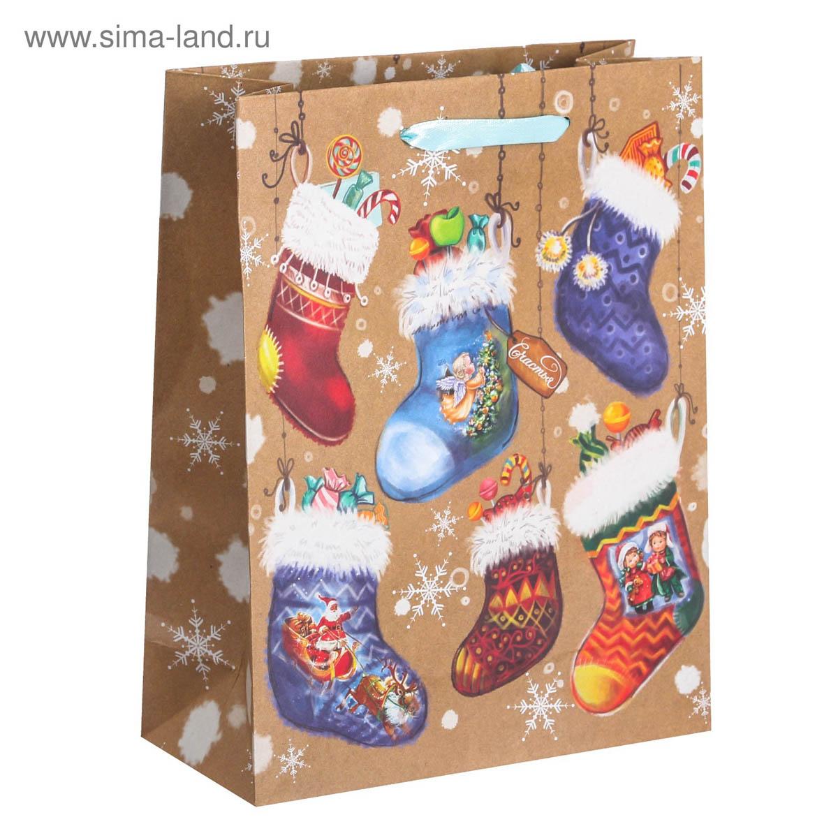 2156509 Пакет крафтовый вертикальный «Носочки с подарками», MS 18*23*8 см