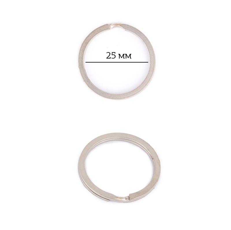 Кольцо металлическое для брелока Ø25мм арт. SL.KOL.2 цв. никель