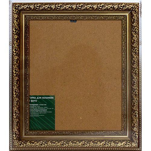 К 161 (1536) Рама со стеклом 'Острабрамская Богородица', 21*25 см (20*24 см)