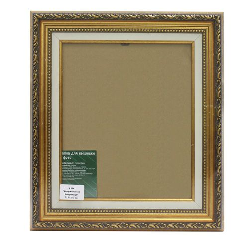 К 164 (1214) Рама со стеклом 'Иерусалимская Богородица' 21,3*25,3 см (20*24см)