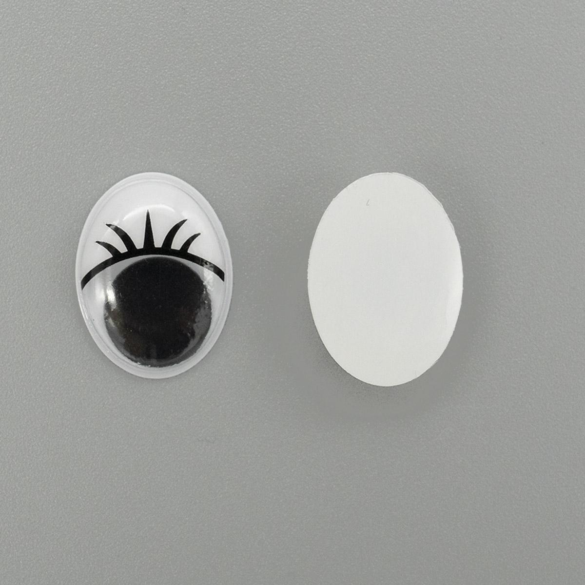 AR1616 Глаза овальные с ресничками 14*18мм, 20шт/упак