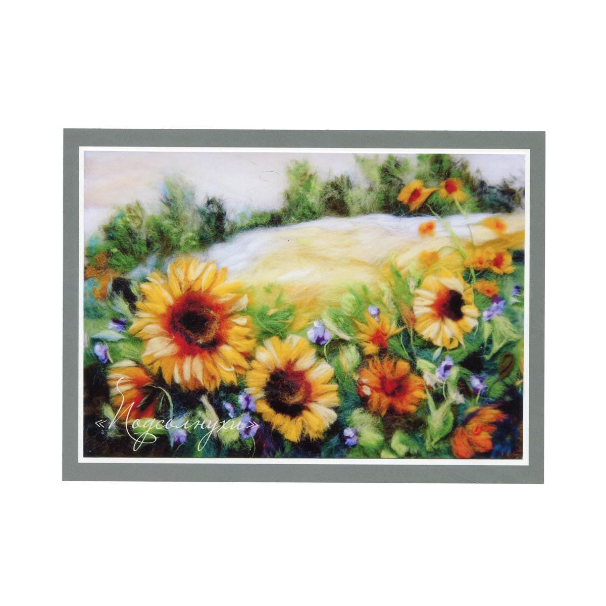 Набор для валяния (живопись цветной шерстью) 'Подсолнухи' 18,5х25 см, без рамы