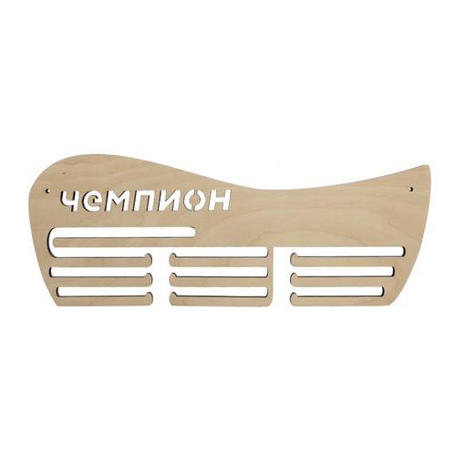 L-725 Деревянная заготовка подвес для медалей 'Чемпион' на 10 крючков 40*15 см, Астра