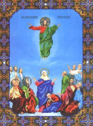 Б-1092 Набор для вышивания бисером 'Чарівна Мить' 'Икона Вознесение Господне', 27*37 см