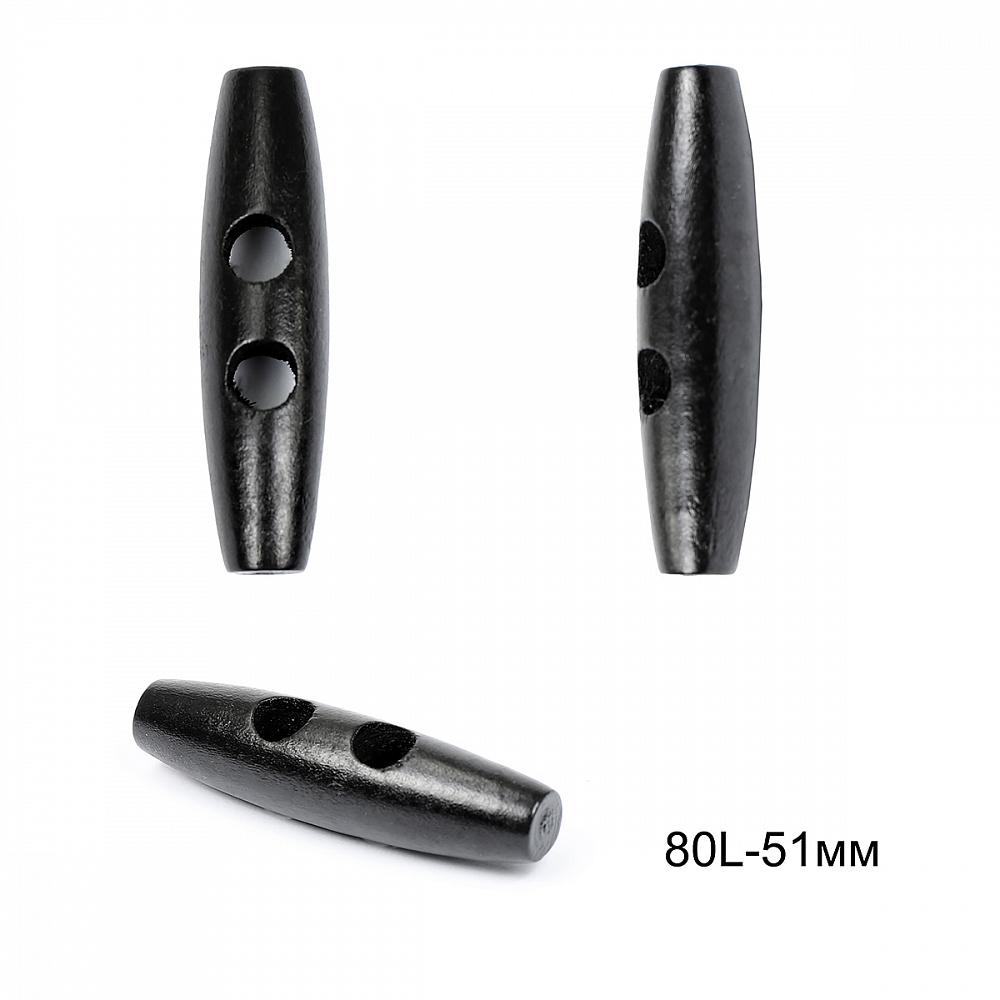 Пуговицы деревянные TBY BT.WD.027-4 цв.черный 80L-51мм, 2 прокола, 20 шт, BTWD0274