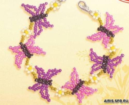 Б116 Набор для бисероплетения Riolis 'Браслет с бабочками', 17 см