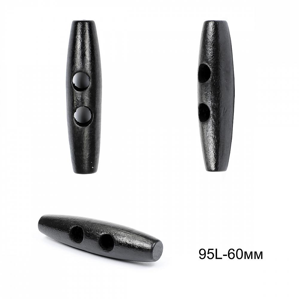 Пуговицы деревянные TBY BT.WD.030-4 цв.черный 95L-60мм, 2 прокола, 20 шт, BTWD0304