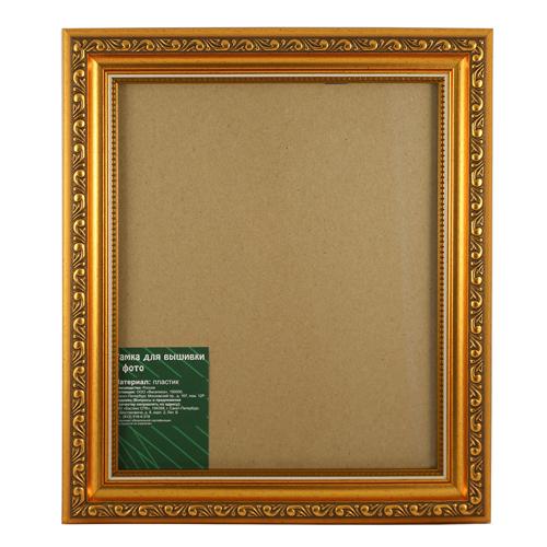 К 159 (BPЗ) Рама со стеклом 'Св. Пантелеймон' 20,3*24,3см (19*23см)