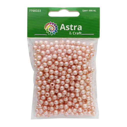 Бусины круглые, пластик, 5 мм, упак./25 гр., 'Астра'