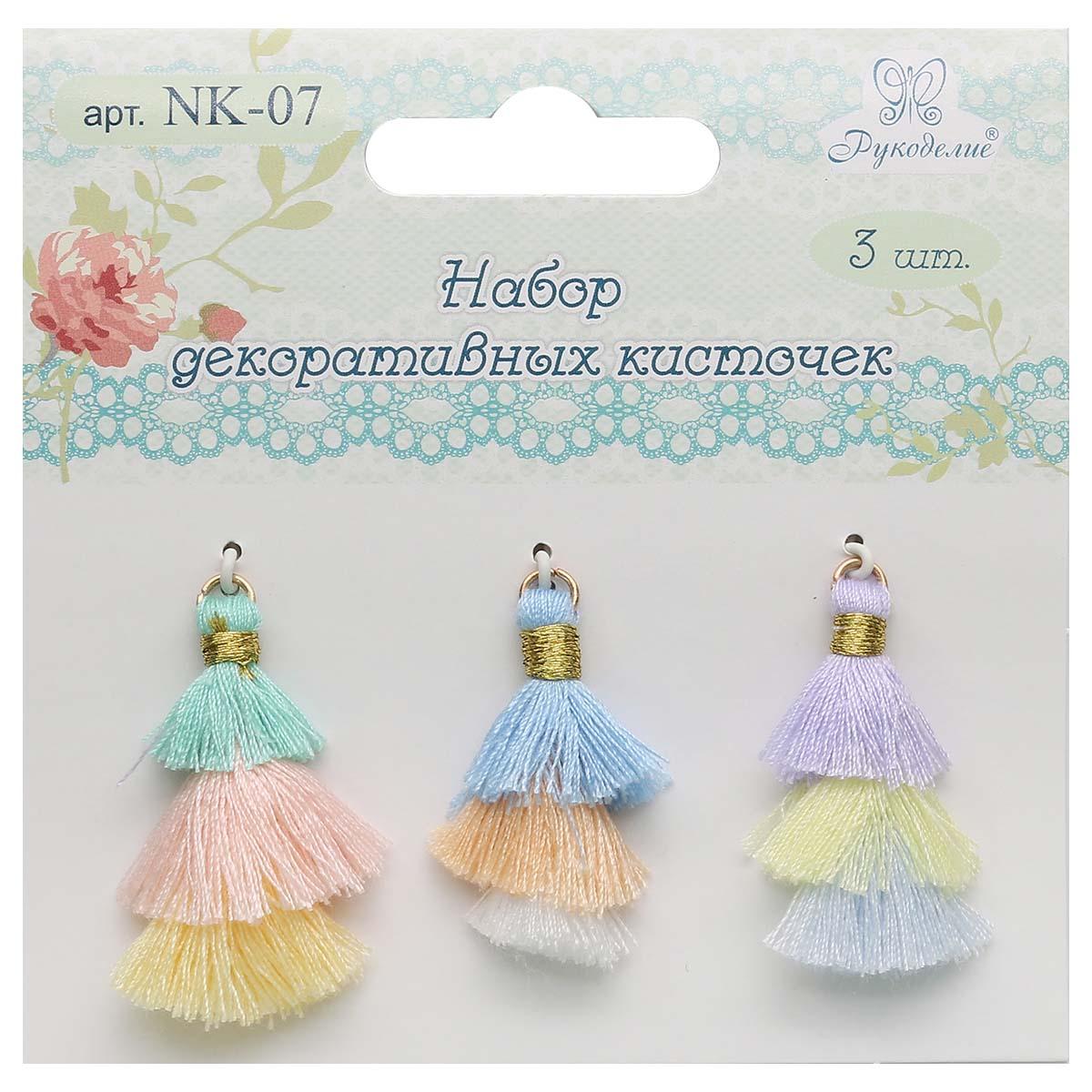 NK-07 Набор декоративных кисточек 'Рукоделие' упак/3шт