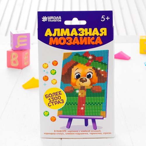 3572059 Алмазная мозаика для детей 'Собачка'+ емкость, стержень с клеевой подушечкой