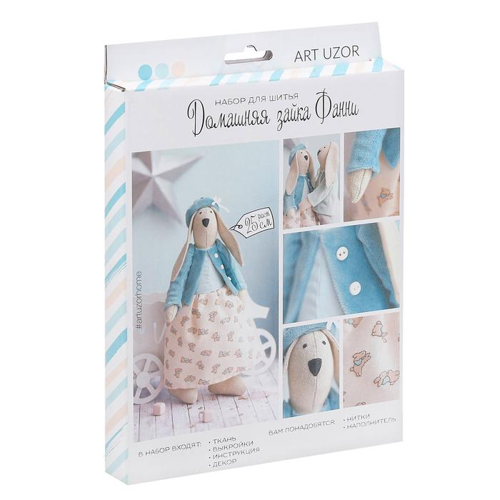 2564778 Мягкая игрушка «Домашняя зайка Фанни», набор для шитья, 18 × 22 × 3,6 см