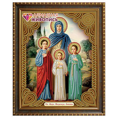 АЖ-5016 Картина стразами 'Икона Вера, Надежда, Любовь' 22*28
