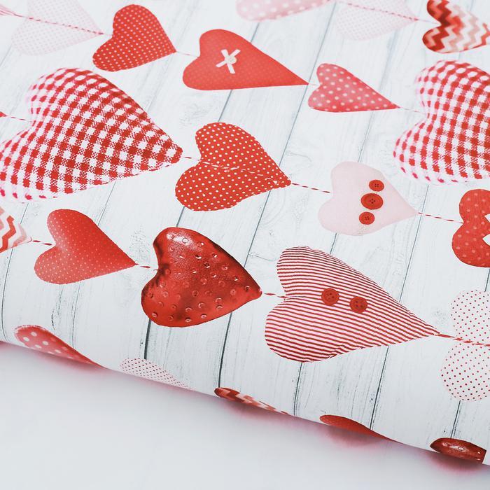 2862091 Бумага упаковочная глянцевая «Сердечки хенд-мейд», 70 × 100 см