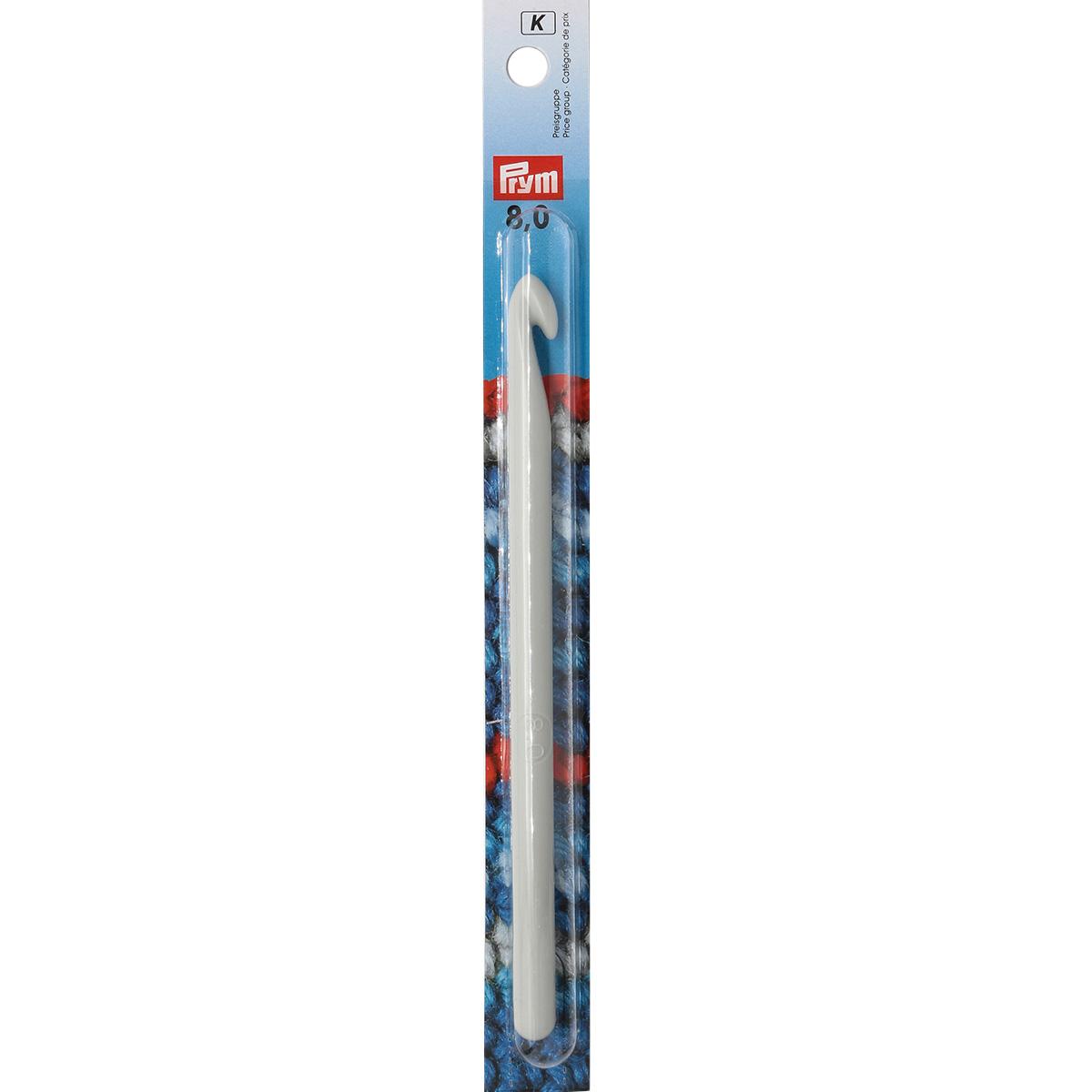 218501 Крючок для вязания, пластик, 8 мм*14 см, Prym