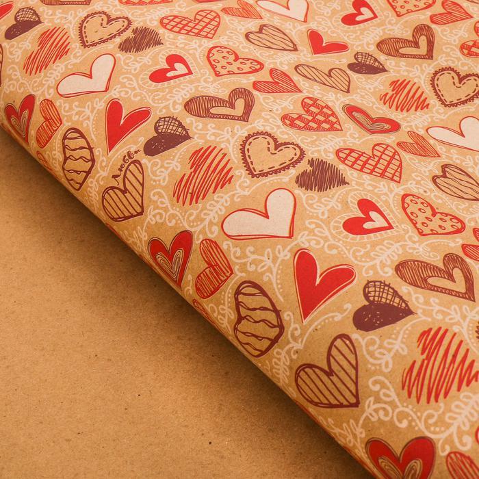 3367746 Бумага упаковочная крафтовая «Любовь», 70 × 100 см