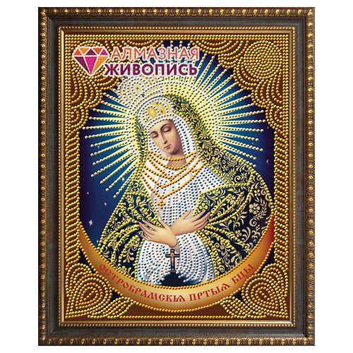 АЖ-5023 Картина стразами 'Икона Остробрамская Богородица' 22*28см