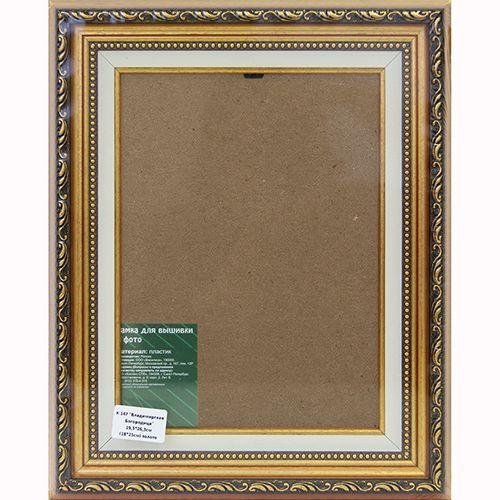К 147 (1214) Рама со стеклом 'Владимирская Богородица' 19,3*26,3см (18*25см)