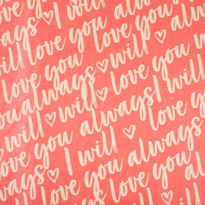 4580645 Бумага крафтовая I will always love you, 50 × 70 см