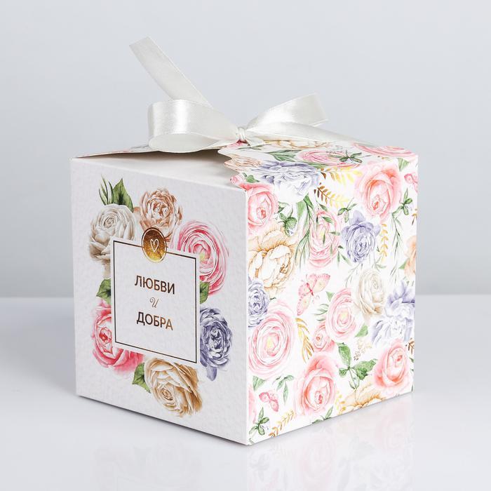 3680746 Коробка складная «Любви и Добра», 12 × 12 × 12 см