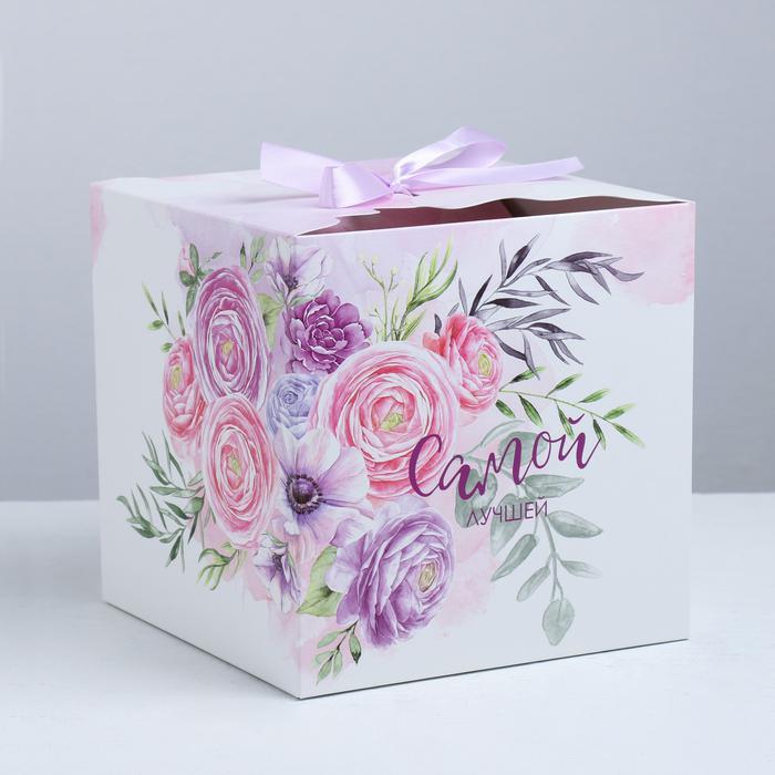 3680751 Коробка складная «Самой красивой», 12 × 12 × 12 см