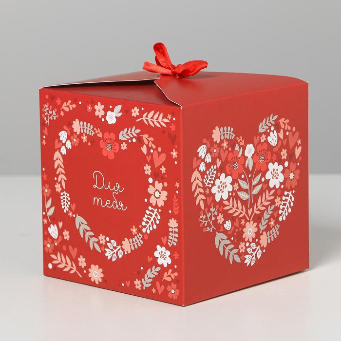4512876 Коробка складная «От всего сердца», 12 × 12 × 12 см 4512876