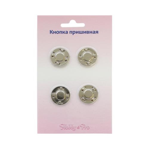 69015 Кнопка магнитная пришивная 20мм никель упак(4шт) Hobby&Pro