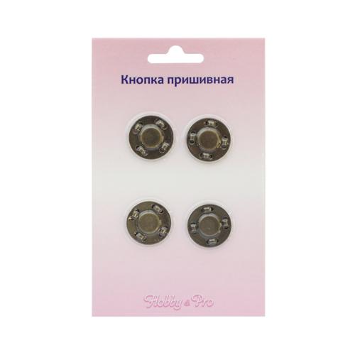 69017 Кнопка магнитная пришивная 20мм латунь упак(4шт) Hobby&Pro