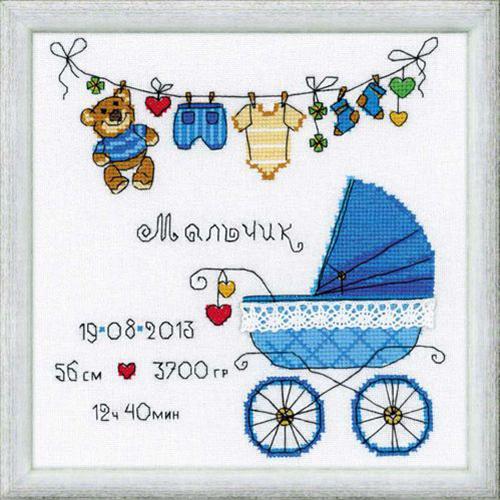 1418 Набор для вышивания Riolis 'С сыночком', 20*20 см