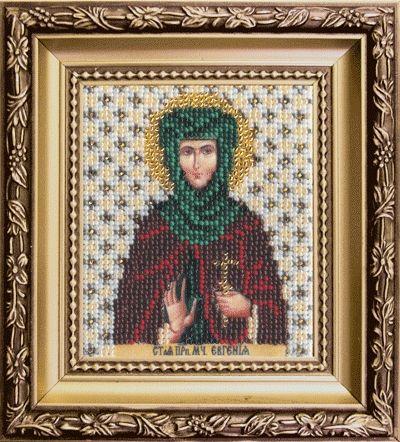 Б-1098 Набор для вышивания бисером 'Чарівна Мить' 'Икона святая мученица Евгения', 9*11 см