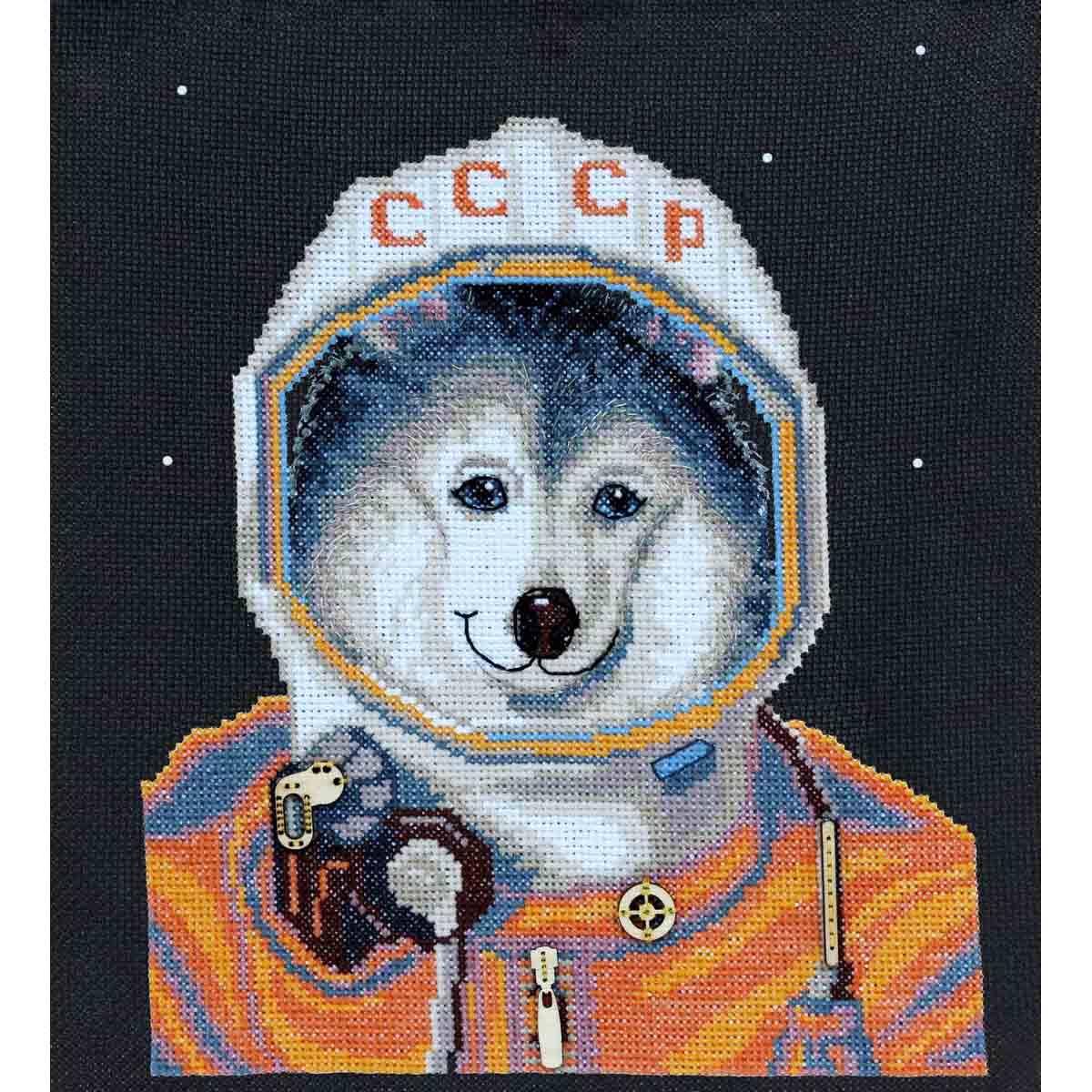 К-181 Набор для вышивания крестом Созвездие 'Космонавт' 22,5*19,5см