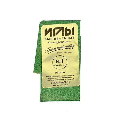 ИЗ-200120 Иглы швейные ручные вышивальные никелированные №1 (0,4*32 мм), 10шт