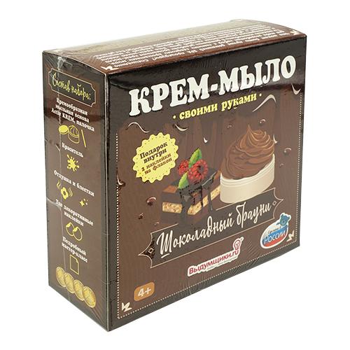 Набор для изготовления крем-мыла 'Шоколаный брауни'