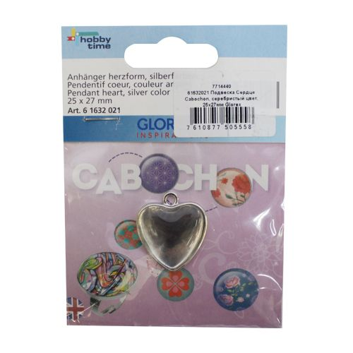 61632021 Подвеска Сердце Cabochon, серебристый цвет, 25x27мм Glorex