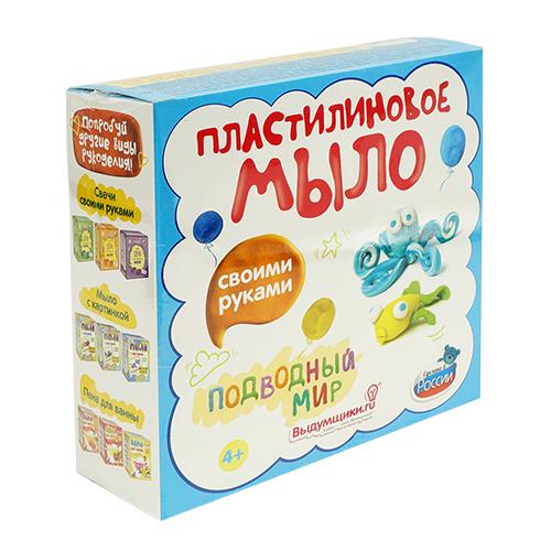 Набор для изготовления пластилинового мыла 'Подводный мир'