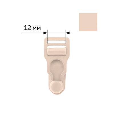 27900 Зажим чулочный F.3161.012-102 металл/сил. 12 мм , цв.бежевый 126 (20 шт)