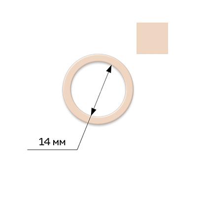27683 Кольцо мет. цв. 126 бежевый F.2646-014-102, 14мм , уп.50 шт