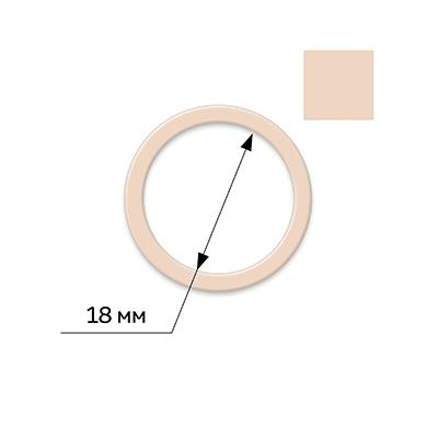 27691 Кольцо мет. цв. 126 бежевый F.2646-018-102, 18мм , уп.50 шт
