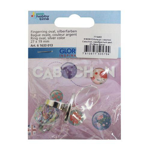 61633013 Кольцо с овалом Cabochon, серебристый цвет, 27х19мм Glorex